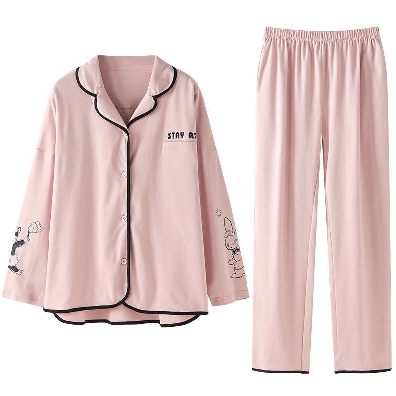 スタイリッシュ スウィート 肌に優しい コットン 折り襟 長袖 無地 ピンク パジャマ 七点セット