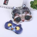 韓流スタイル♥ 個性的なデザイン♪ ポリエステル 動物 可愛い アイマスク 小物